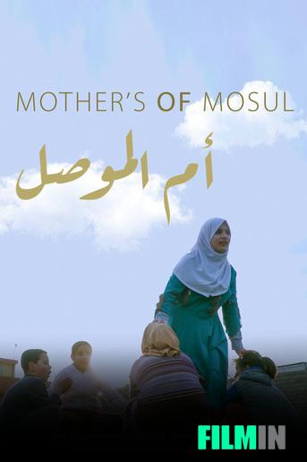 Mother of Mosul