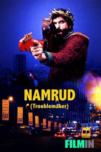 Namrud