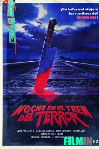 Noche en el Tren del Terror