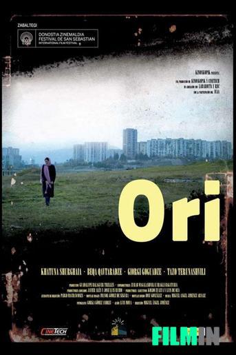 Ori (2010)