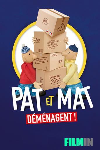 ¡Pat y Mat se trasladan!