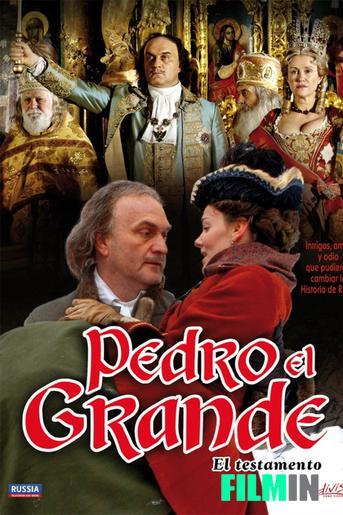 Pedro El Grande. El Testamento