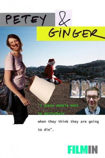 Petey & Ginger