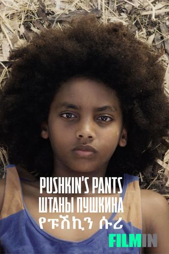 Pushkin's Pants