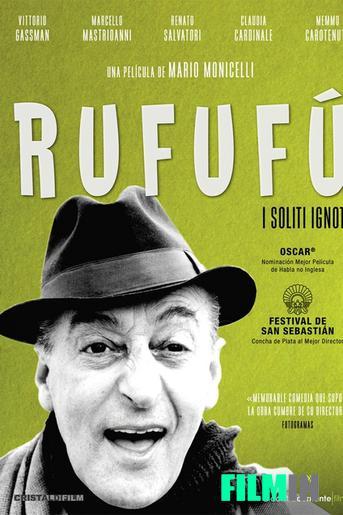 Rufufú