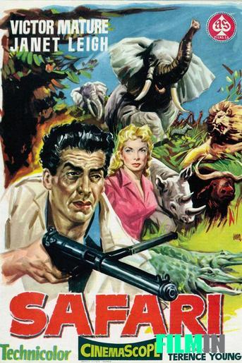 Safari (1956)