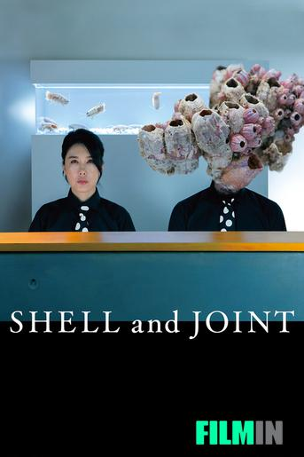 Shell & Joint