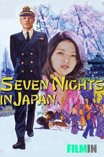 Siete Noches en Japón