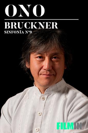 Sinfonía nº9 de Bruckner