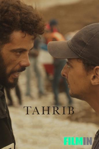 Tahrib