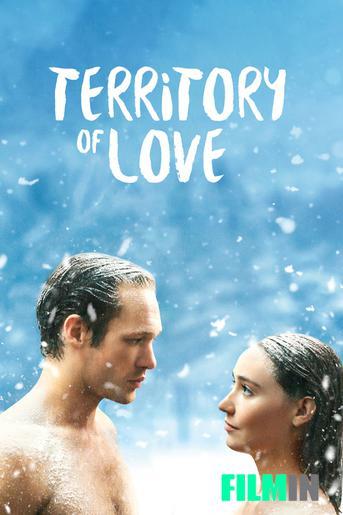 Territory of Love