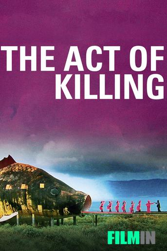 The Act of Killing (Director's Cut)