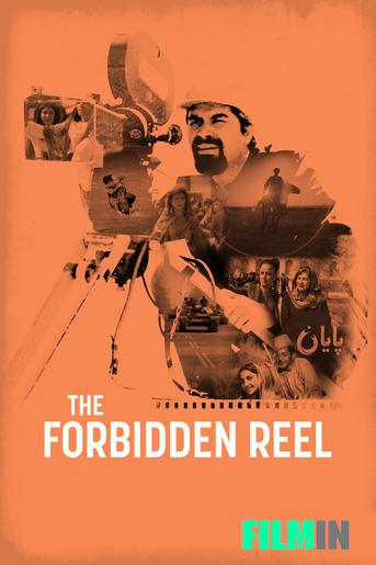 The Forbidden Reel