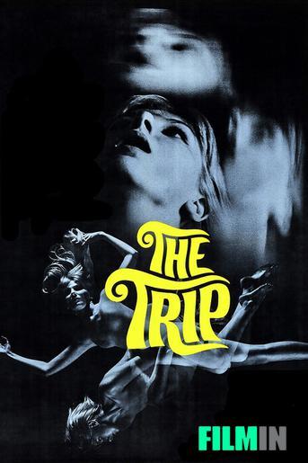 The Trip (El viaje)