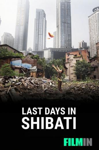 Últimos días en Shibati
