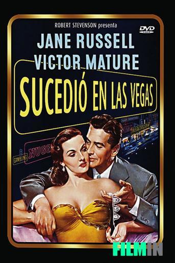 Una historia de Las Vegas