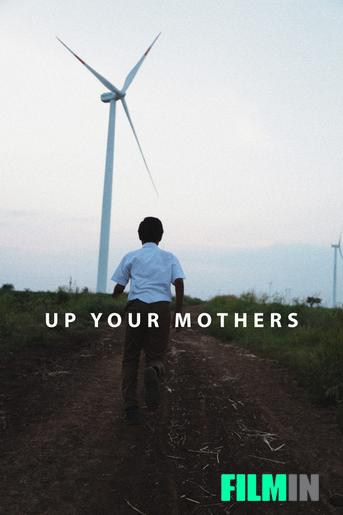 Up Your Mothers