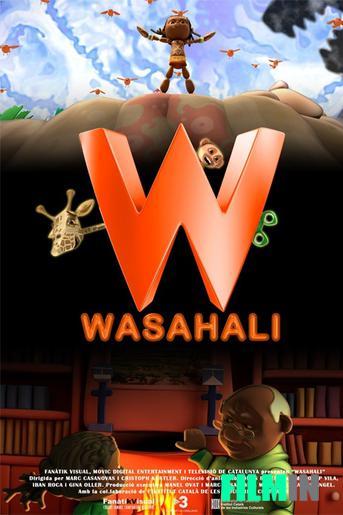 Wasahali