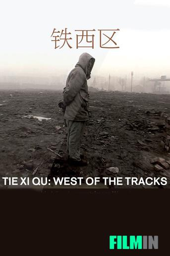 West of the Tracks. Parte II: Remnants
