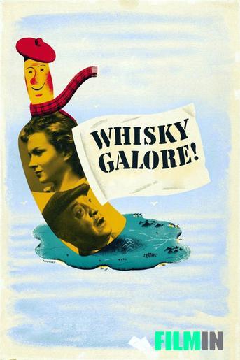 Whisky a go-go