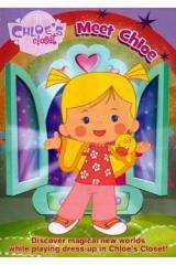 La magia de Chloe - Hey, hey! es un mono!