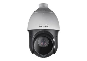 Hikvision Network IR PTZ Dome Camera DS-2DE4220IW-D