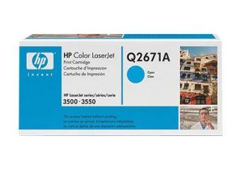 HP 309A