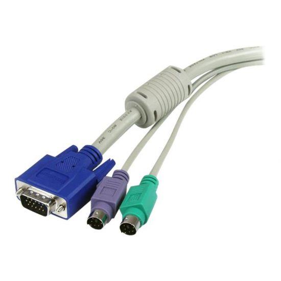 StarTech.com 25 ft 3-in-1 PS/2 KVM Extension Cable - forlængerkabel til tastatur / video / mus (KVM) - 7.5 m
