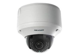Hikvision Smart IPC DS-2CD4324F-IZS