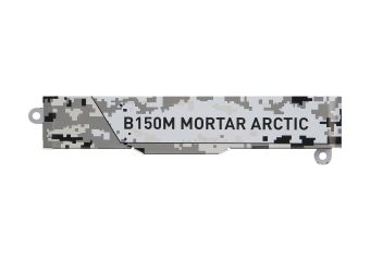 MSI B150M MORTAR ARCTIC