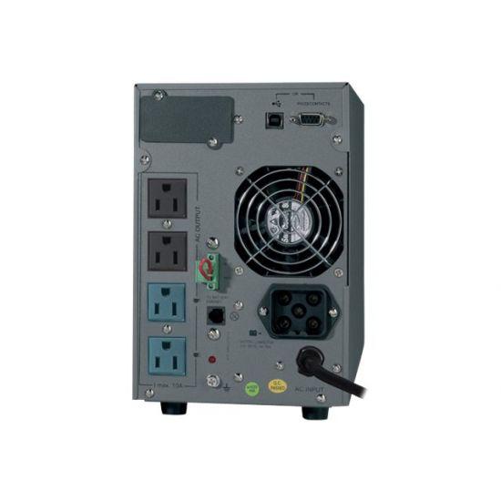 Eaton EX 1500 - UPS - 1350 Watt - 1500 VA