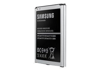 Samsung EB-B600BEB