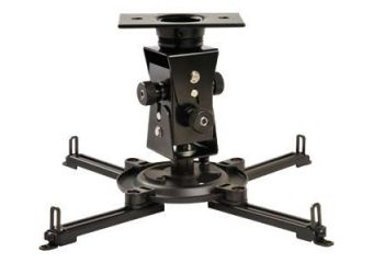 Peerless Arakno Heavy Duty Geared Projector Mount PAG-UNV-HD