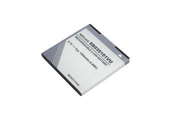 MicroBattery batteri for mobiltelefon