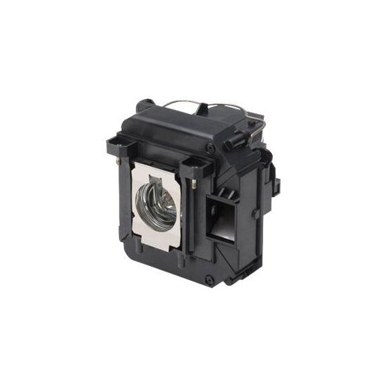 Epson ELPLP88 - projektorlampe
