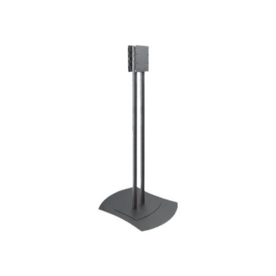 Peerless Flat Panel Display Stand FPZ-600