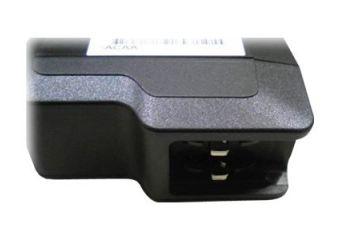HP strømforsyningsadapter