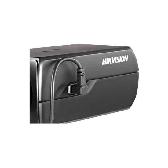 Hikvision Dark Fighter Series DS-2CD6026FHWD-A