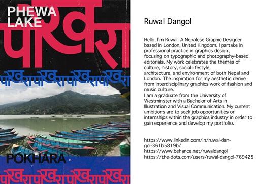 Ruwal Dangol