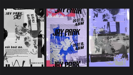 Concept Redesign: Jay Park - Ask Bout Me