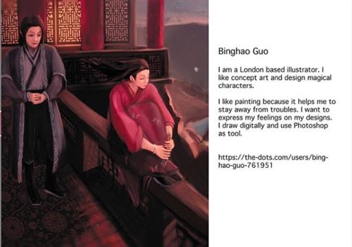 Binghao