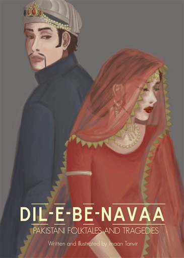Dil-E-Be-Navaa