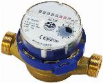 3/4 Inch Water Meter Flow Domestic 20mm Pipe Cold Water Domestic Meter 4,0 m3/h