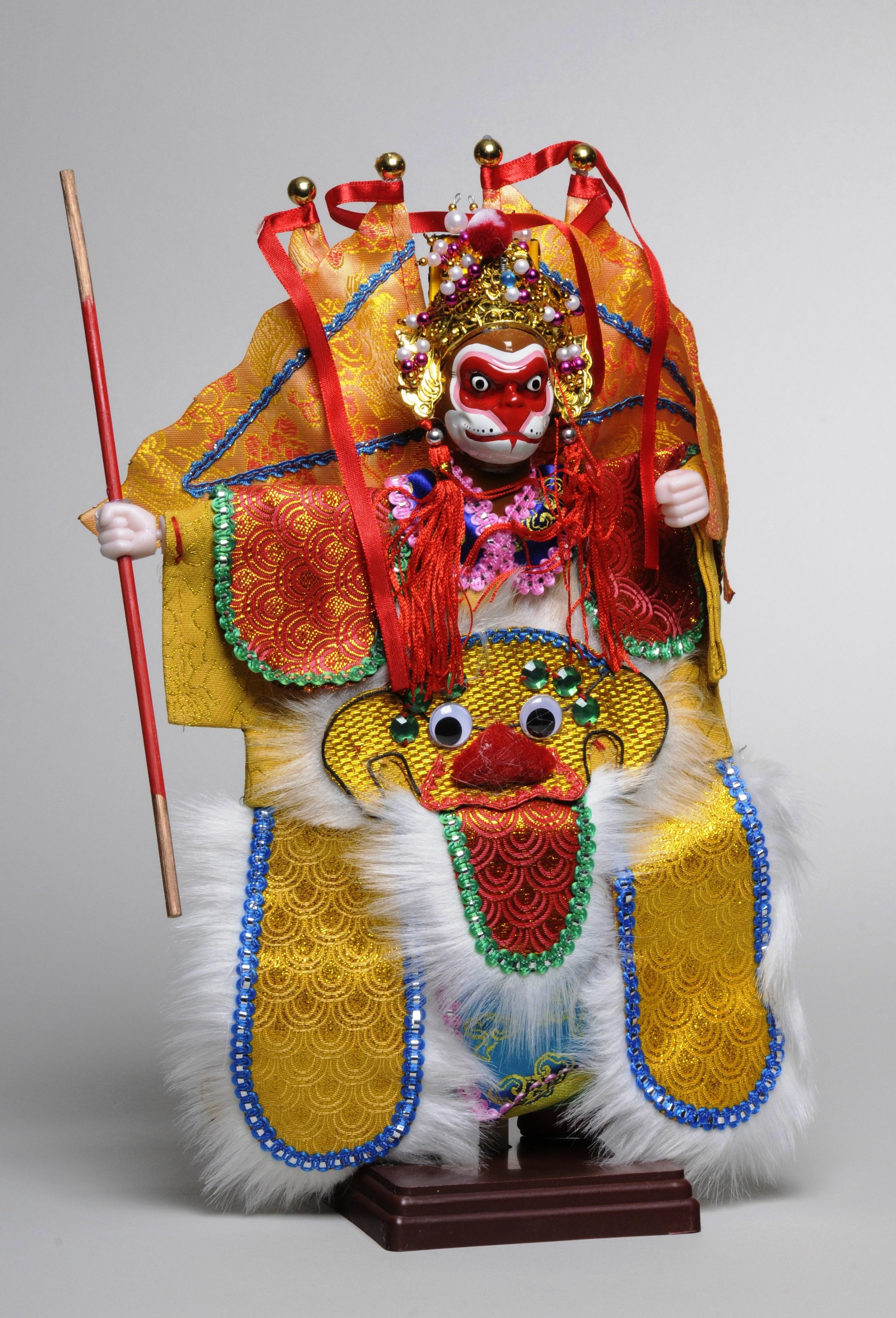 Chinese Monkey King Puppet