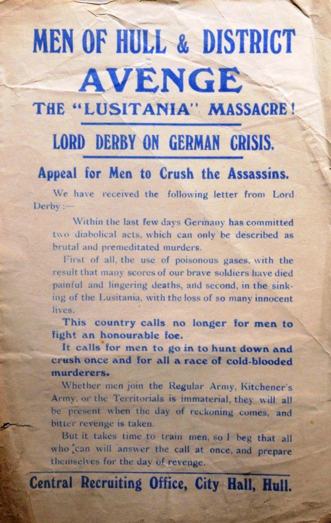 Recruitment poster calling on the men of Hull to 'avenge the Lusitania massacre'