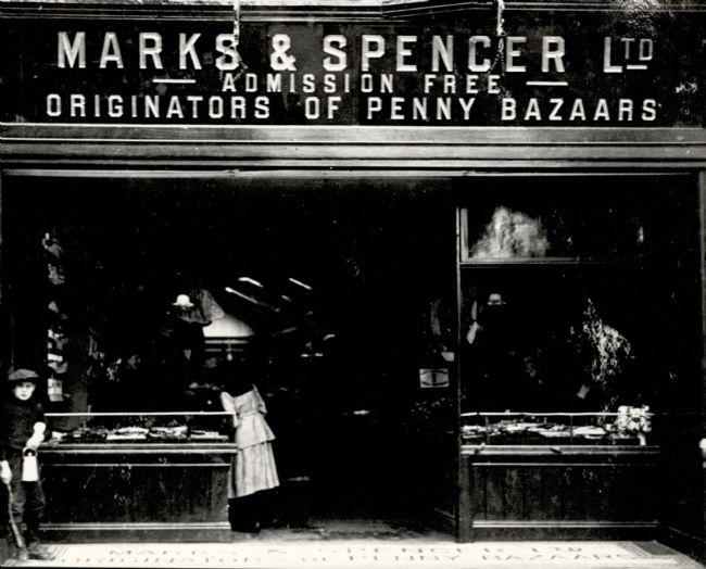 M&S Bishop Auckland, 1911
