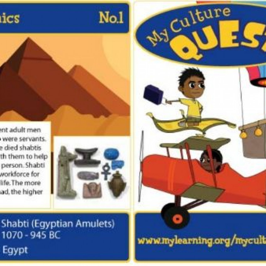 My Culture Quest the Card Game. High resolution. PDF