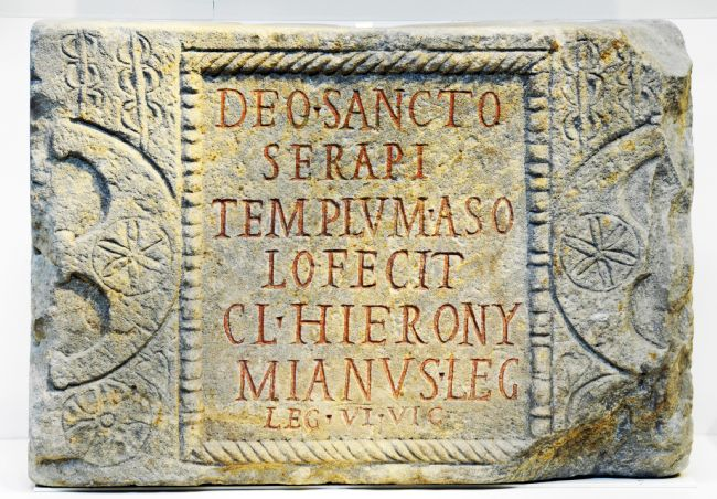 This tablet records the constructions of a temple in honour of the Egyptian god Serapis