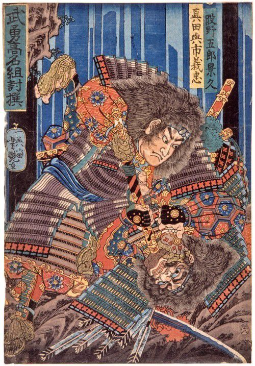 Colourful print of armoured Japanese soldiers fighting. One of the samurai has the other by the neck and is pushing him down near the ground.