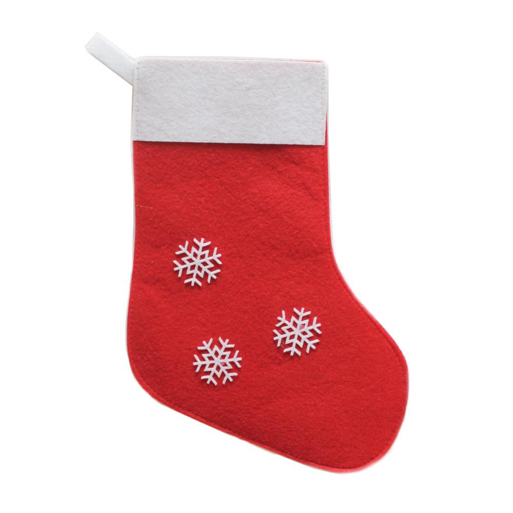 узнать, новогодние картинки носков наташа ушла